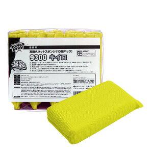 3M(スリーエム) スコッチブライト HACCP 高耐久ネットスポンジ No.9300 厚手 黄 1袋(10個)