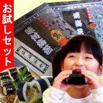 特撰味付海苔・焼海苔(特上)1,000円お試しセット