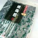 有明海産 焼き海苔(優)全型10枚【海苔 焼きのり 焼海苔 贈答 ギフト 御供 粗供養 飾り巻寿司】磯賀屋 いそかや