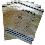 海苔保存袋5枚入【アルミ】