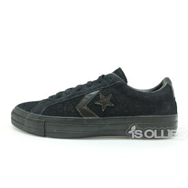 CONVERSE skateboarding(コンバーススケートボーディング)PRORIDE SK OX +BLACKMONOCHROME(ブラック)(靴)(shose)(シューズ)(スケシュー)(スケボー)(スケートボード)skateboard(スケートボード)
