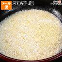 かき だし塩 メール便 お試し 送料無料牡蠣のうま味豊かなダシ塩!麺類、炊き込みご飯、茶わん蒸し、天ぷら塩、お吸い…