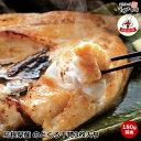 のどぐろ!山陰・日本海の高級魚・白身のトロと称されるのどぐろ干物 (旬干し 一夜干し 開き) 180g前後大ノドグロ干…