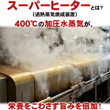 過熱蒸気焼成装置(スーパーヒーター)でジューシーに焼き上げた、のどぐろ他のセット