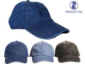 【12個以上は1個100割引!】ニューハッタン キャップ NEWHATTAN デニム キャップ 帽子