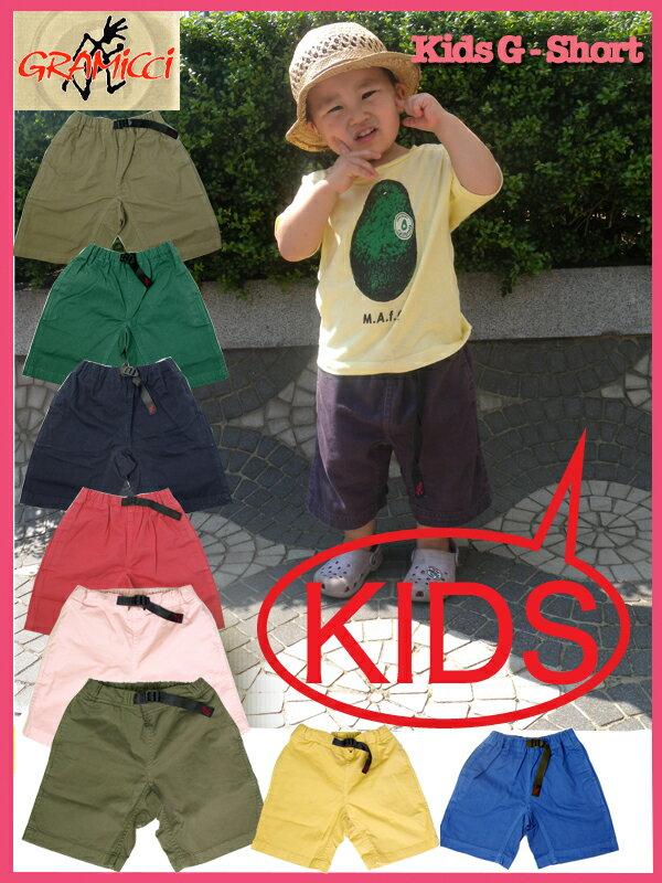 グラミチ キッズ ショーツ ショートパンツ 【GRAMICCI 】Kids G Short