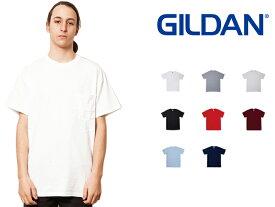 ギルダン GILDAN ポケット Tシャツ メンズ 白 S〜XLサイズ #2300 Ultra Cotton 6.0 oz Short Sleeve Pocket T-Shirt