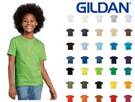 ギルダン GILDAN Tシャツ 半袖 子供用 カラー 20色 XS〜Lサイズ #2000B Ultra Cotton 6.0 oz Short Sleeve T-Shirt Youth