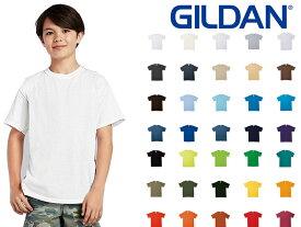 ギルダン GILDAN Tシャツ 半袖 子供用 白 XS〜Lサイズ #2000B Ultra Cotton 6.0 oz Short Sleeve T-Shirt Youth