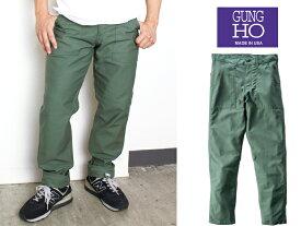 GUNG HO ガンホー スリム ファティーグパンツ 1301 Slim Fit 4 Pocket Fatigue Pant