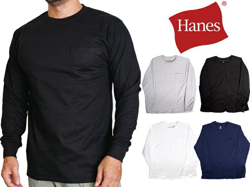 ヘインズ Hanes ポケット Tシャツ 長袖