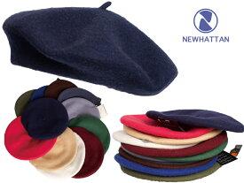 NEWHATTAN ニューハッタン ベレー帽 レディース ウール/ポリエステル Beret