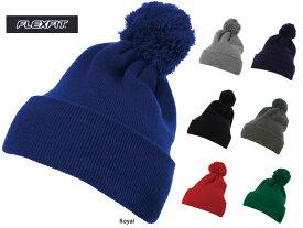 YUPOONG FLEXFIT ニット帽 ポンポン ニットキャップ メンズ レディース Cuffed Knit Beanie with Pom Pom
