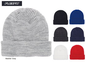 YUPOONG FLEXFIT ニット帽 ニットキャップ メンズ レディース Ribbed Cuffed Knit Beanie