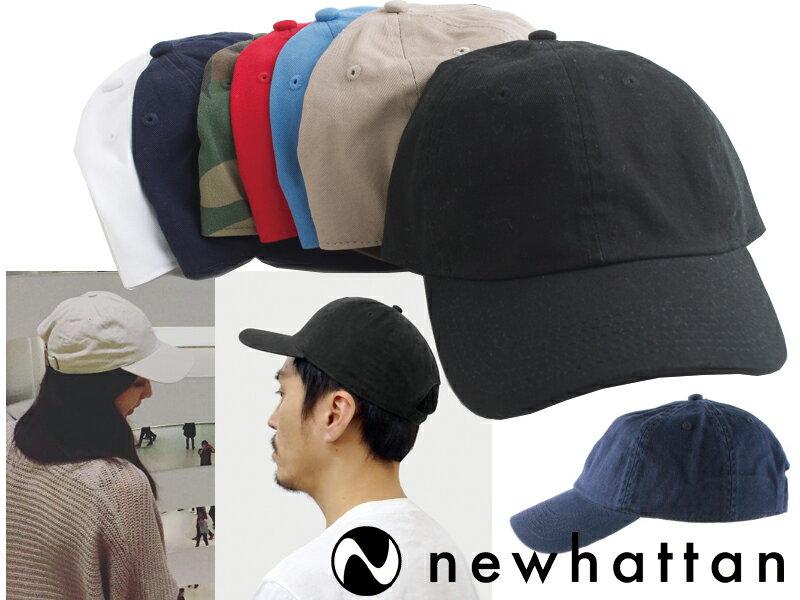 メール便で送料無料【NEWHATTAN/ニューハッタン】キャップ 帽子 メンズ & レディース Promo Cotton Washed Cap