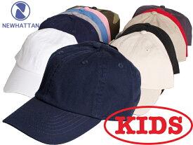 ニューハッタン NEWHATTAN キッズ キャップ 帽子