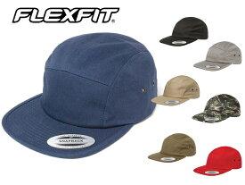 Flexfit フレックスフィット ジェットキャップ 帽子 スナップバック Yupoong Classic Jockey Cap