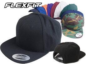 Yupoong Flexfit フレックスフィット ユーポン キャップ メンズ レディース スナップバック Snap Back Flat Bill