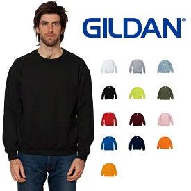 ギルダン スウェット トレーナー メンズ XXLサイズ ビッグサイズ GILDAN Heavy Blend 8.0 oz Crewneck Sweatshirt #18000 Adult