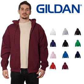 ギルダン パーカー フルジップ メンズ S〜XLサイズ GILDAN Heavy Blend 8.0 oz Full Zip Hooded Parka #18600 Adult アメリカ流通モデル