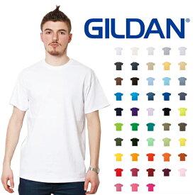 ギルダン GILDAN Tシャツ 半袖 メンズ 白 S〜XLサイズ #2000 Ultra Cotton 6.0 oz Short Sleeve T-Shirt Adult