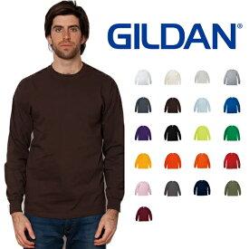 ギルダン GILDAN 長袖 ロングスリーブTシャツ キッズ&メンズ カラー YL〜XLサイズ #2400 Ultra Cotton 6.0 oz ロンT