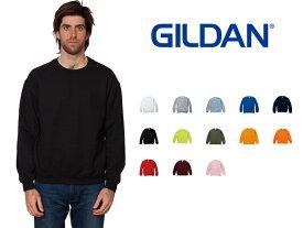ギルダン スウェット トレーナー メンズ S〜XLサイズ GILDAN Heavy Blend 8.0 oz Crewneck Sweatshirt #18000 Adult