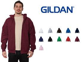 ギルダン パーカー フルジップ メンズ S〜XLサイズ GILDAN Heavy Blend 8.0 oz Full Zip Hooded Parka #18600 Adult