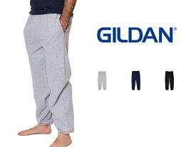 ギルダン スウェットパンツ メンズ XXLサイズ GILDAN Heavy Blend 8.0 oz Pocket Sweatpants #18100