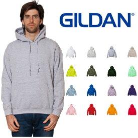 ギルダン パーカー フーデッド メンズ S〜XLサイズ GILDAN Heavy Blend 8.0 oz Hooded Parka #18500 Adult アメリカ流通品番