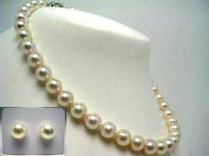 真珠 ネックレス パール 花珠範疇 アコヤ真珠 イヤリング or ピアス セット 9.5-10mm ホワイトピンク シルバー クラスップ 59037 イソワパール