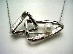 真珠 ブローチ パール アコヤ真珠 8.6mm ホワイトピンク シルバー 57095 イソワパール