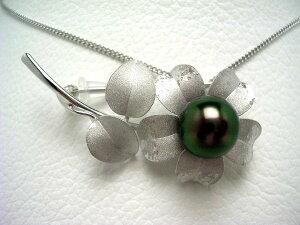 真珠 ブローチ パール 黒蝶真珠 10.0mm ピーコックグリーン シルバー フラワー 植物 64011 イソワパール