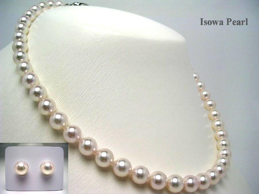 10%0FF 花珠 オーロラ・花珠 グッドクオリティ 8-8.5mm ホワイト系 アコヤ真珠 ネックレス ・ 8.5-9mm ルース セット