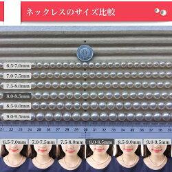真珠のサイズ比較