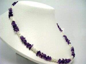 真珠 ネックレス パール 淡水真珠 5.5-6.0mm ホワイト シルバー アジャスター アメジスト (紫水晶) 53741 イソワパール