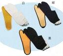 祭足袋 4枚コハゼ(底ゴム) 白・黒・紺 21〜26cm 祭たび 足袋 子供祭り足袋 [2足までメール便対応]