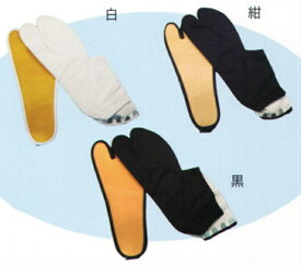 祭足袋 4枚コハゼ(底ゴム) 白・黒・紺 15〜20cm 祭たび 足袋 子供祭り足袋 [2足までメール便対応]