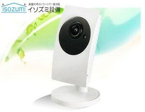 『見守りカメラ』ipカメラ 家庭用 屋内 ペット 子供 簡単 赤ちゃん IP ネットワーク 遠隔監視 SDカード録画 犬 猫 アプリ 映像 防犯カメラ ワイヤレスカメラ ベビーモニター ベビーカメラ 室内