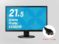 RD-4736イイヤマ製21.5型液晶モニター(HDMIケーブル付属)【
