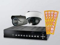 AHD220万画素屋内用カメラ1台と屋外用カメラ1台(RD-CA211/CA213)セット