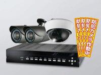 AHD220万画素屋内用カメラ1台と屋外用カメラ2台(RD-CA211/CA213)セット