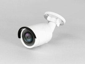 【2年保証】 防犯カメラ 監視カメラ 4K 800万画素 赤外線 屋外 IPカメラ 【IS-CI501】 小型 設置 映像 オススメ 見守り ペット 見守りカメラ 子供 子供用 アプリ wifi ネットカメラ ネットカメラ 確認カメラ 防犯対策カメラ 害獣対策カメラ