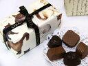 デプラポール プラリネチョコレート