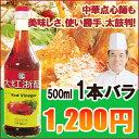有名シェフも大絶賛!中国のおいしい赤酢大紅酢500ml(本体価格1,112円)