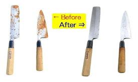 包丁研ぎ包丁研ぎサービスそば切り包丁も研ぎます