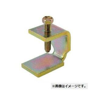 H形鋼用吊りボルト支持金具フランジ厚7〜28mm(40個入り) BHICH-40