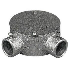 ねじなしTC丸型露出ボックス 鋳鉄製 厚鋼用 2方出直角 TC09Z22