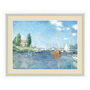 絵画 クロード・モネ Claude Monet 赤いボート、アルジャントゥイユ F4 42×34cmアート額絵 G4-bm025 額入り 額装込 リビング インテリア アートパネル おしゃれ 玄関 贈り物 お返し 出産 結婚 ギフ
