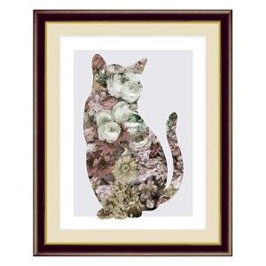 絵画 山口美咲 やまぐち みさき Dog&Cat Flower F6 52×42cm アート額絵 G4-Cj001額入り 額装込 リビング インテリア アートパネル おしゃれ 玄関 贈り物 お返し 出産 結婚 ギフト プレゼント 猫